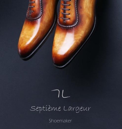 Septième Largeur: les chaussures grand luxe à prix abordable