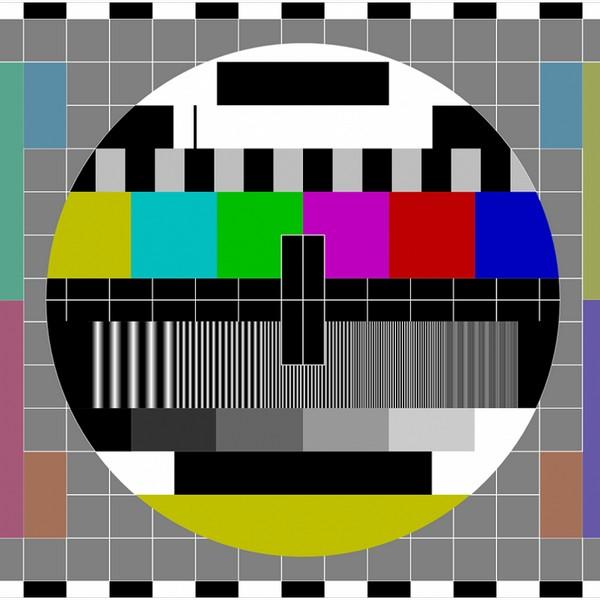 image cryptée de type cinématographique